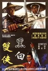 Black and White Swordsmen