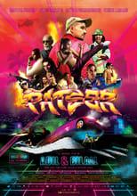 Gangsta (2018)