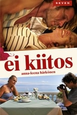 Image No thank you – Ei kiitos (2014)