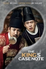 Image The King's Case Note (2017)