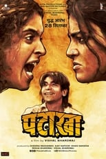 Image Pataakha (2018) Full Hindi Movie Watch Online Free