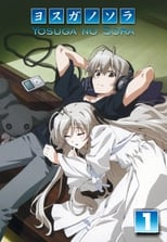 Yosuga no Sora: Season 1 (2010)