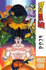 Dragon Ball Z: Lord Slug Movie