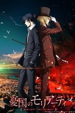 Poster anime Yuukoku no Moriarty 2nd Season Sub Indo
