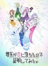 Nonton anime Rikei ga Koi ni Ochita no de Shoumei shitemita. Sub Indo