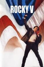 Rocky V (1990) Box Art