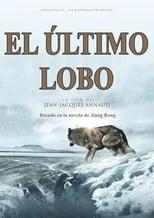 El ultimo lobo (2015)
