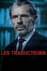film Les Traducteurs streaming
