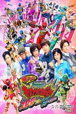 Zyuden Sentai Kyoryuger Returns: 100 AÑOS DESPUÉS