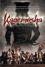 Kagemusha - Der Schatten des Kriegers: Kurz vor der Hinrichtung wird ein Dieb von einem japanischen Clan gerettet. Er soll als Doppelgänger des toten Fürsten die Armee des kriegerischen Clans führen. Obwohl anfangs noch unsicher, genießt er bald seine neue Rolle - es gelingt ihm, Freund und Feind zu täuschen. Gegen den Willen seiner Auftraggeber bestimmt er nun das Schicksal des Fürstenhauses mit. Mit 25.000 Soldaten zieht der Fakeda-Clan in die letzte Schlacht.