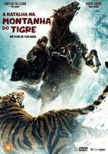 O Tomar da Montanha do Tigre (2014) Torrent Dublado e Legendado
