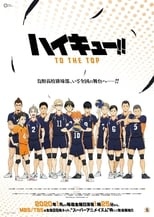 Poster anime Haikyuu!!: To the Top Sub Indo