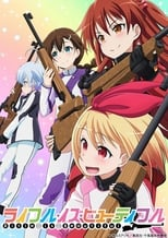 Poster anime Rifle Is Beautiful Sub Indo