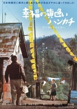 Shiawase no kiiroi hankachi (1977) Torrent Legendado