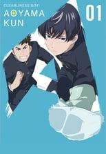 Keppeki danshi! Aoyama-kun 1ª Temporada Completa Torrent Legendada