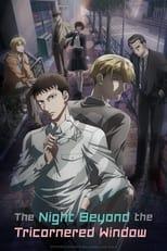 Poster anime Sankaku Mado no Sotogawa wa Yoru Sub Indo