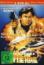 Mad Mission V