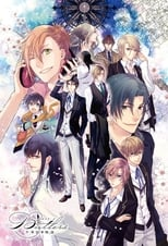 Poster anime Butlers: Chitose Momotose MonogatariSub Indo