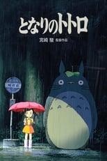 Meu Amigo Totoro (1988) Torrent Legendado