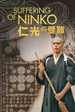 Poster for Suffering of Ninko