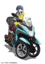 Heya Camp△: Sauna to Gohan to Miwa Bike