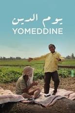 Poster for Yomeddine