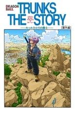 Dragonball Z Special: Die Geschichte von Trunks
