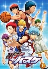 Nonton anime Kuroko no Basket Sub Indo