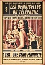 Les demoiselles du téléphone Saison 3
