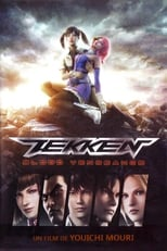 Image Tekken : Blood Vengeance