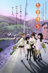Tamayura: Hitotose: Season 2 (2013)