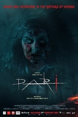 Image Pari (2018) Full Movie Watch Online HD Print Free Download