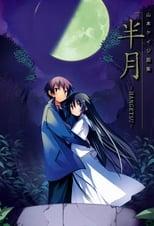 Poster anime Hanbun no Tsuki ga Noboru SoraSub Indo