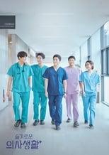 Seulgiroun Euisasaenghal 1ª Temporada Completa Torrent Legendada
