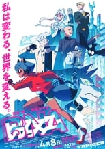 Nonton anime Brand New Animal Sub Indo