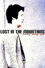 Perdido en las montañas