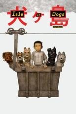 Isle of Dogs - Ataris Reise: Der Ausbruch einer Hundegrippe veranlasst den Bürgermeister von Magasaki City, alle Hunde auf die abgelegene Insel Trash Island zu verbannen. Bald darauf landet der 12-jährige Junge Atari auf der Insel und die Verstoßenen machen sich mit ihm auf die Reise, um sein geliebtes Haustier wiederzufinden.