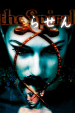 Ring Espiral (1998) Torrent Dublado e Legendado