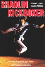 Shaolin Kickboxer