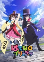 Poster anime Hatena☆Illusion Sub Indo