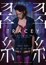 Tracey (2018) Torrent Legendado