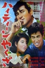 Hai tiin yakuza (1962) Torrent Legendado