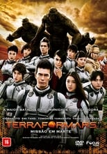 Terra Formars (2016) Torrent Dublado e Legendado