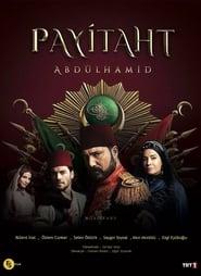 مسلسل السلطان عبد الحميد الثانى Payitaht Abdülhamid