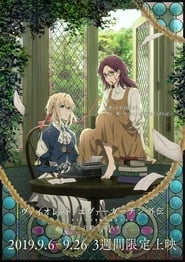 Violet Evergarden: Eternity and the Auto Memories Doll (2019) REMUX 1080p Latino
