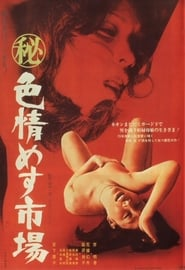 View Secret Chronicle: She Beast Market (1974) Movie poster on Ganool