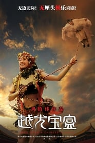 View Just Another Pandora's Box (2010) Movie poster on IndoXX1