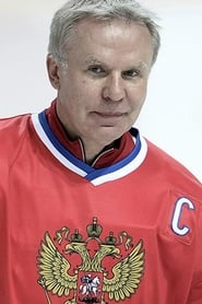 Viacheslav Fetisov The Russian Five
