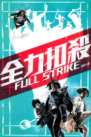 View Full Strike (2015) Movie poster on 123putlockers