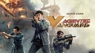 Vanguard wallpaper